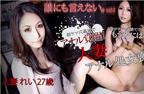 人妻アナル処女喪失 フルハイビジョン vol.01