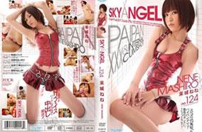 Sky Angel Vol.124 茉城ねね